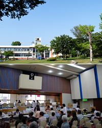 農村環境改善センター 健診