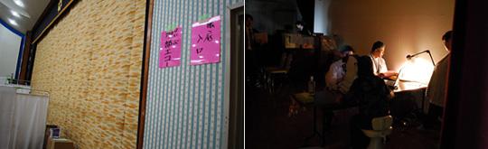 シーツと衝立でつくられた「個室」