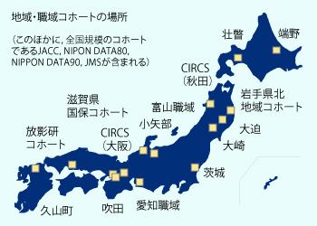 EPOCH-JAPAN地図