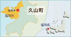 久山町地図