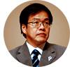 岡山 明氏(公益財団法人結核予防会 第一健康相談所総合健診センター所長)