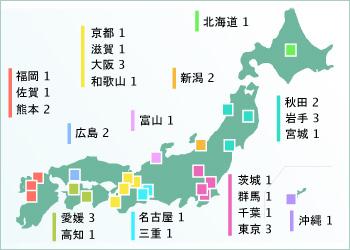 JALS地図