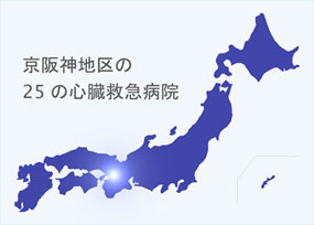 OACIS地図