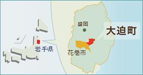 大迫町地図