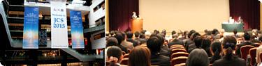 日本循環器学会2015