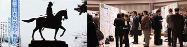 日本疫学会2014