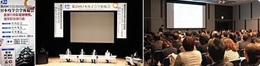 日本疫学会2015