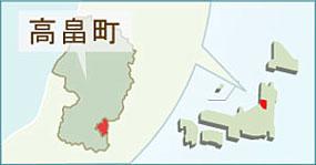 高畠町地図