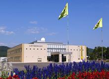 端野総合支所