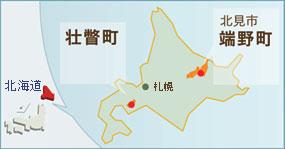 端野・壮瞥町地図